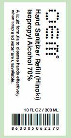 01B LBL_OEM Hand Sanitizer Refill_front_10oz refill.jpg