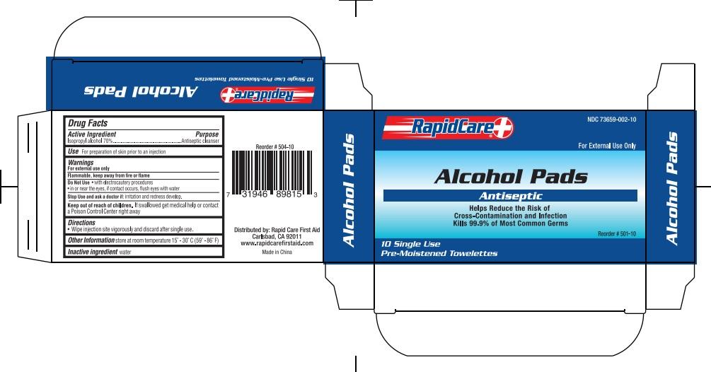 Alcohol Pads 10pcs