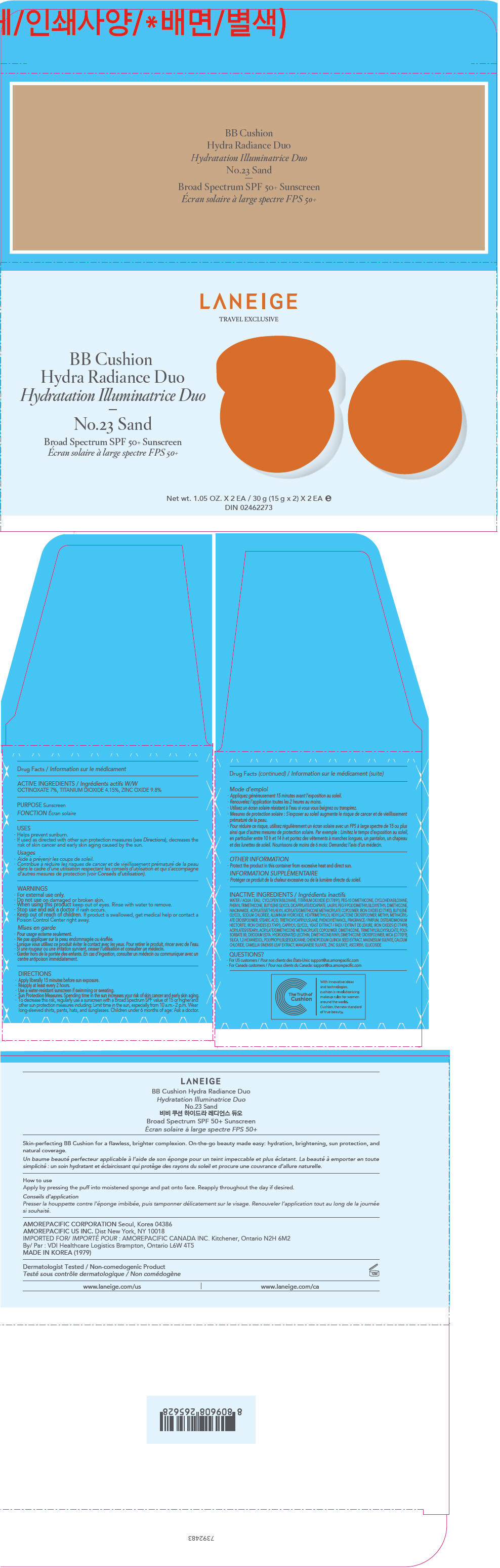 PRINCIPAL DISPLAY PANEL - x 2 (15 g x 2 Container Carton) Carton - No.23 Sand