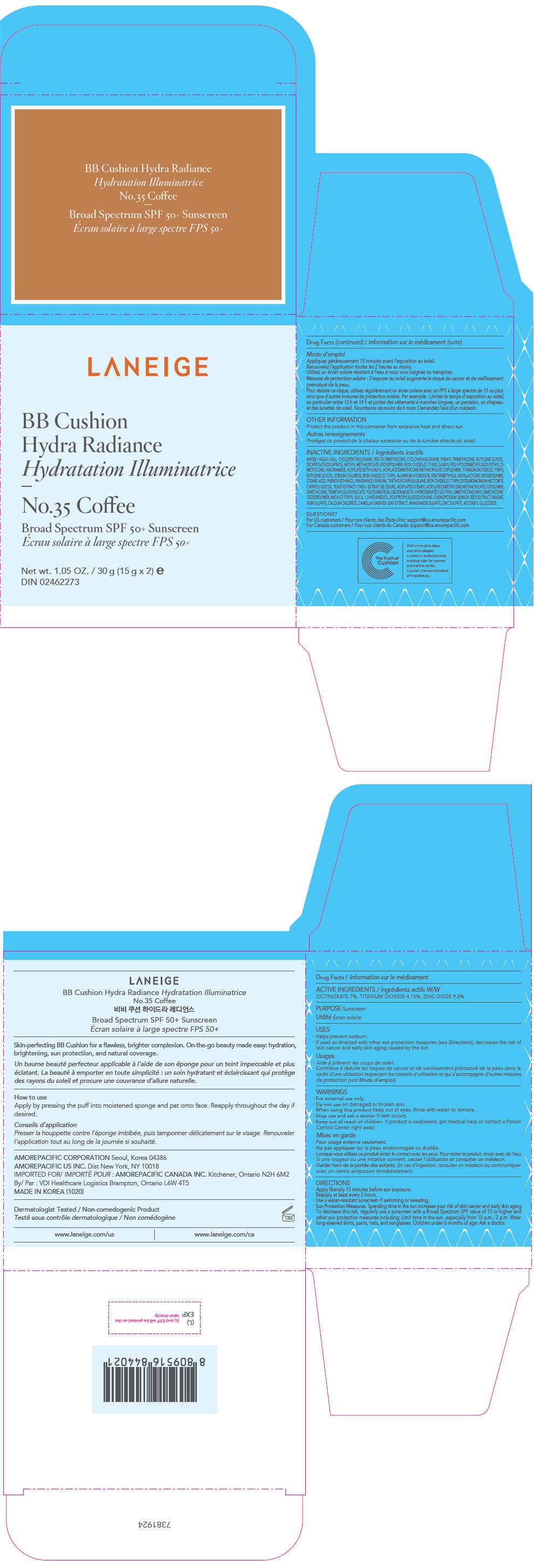 PRINCIPAL DISPLAY PANEL - 15 g x 2 Container Carton - No.35 Coffee