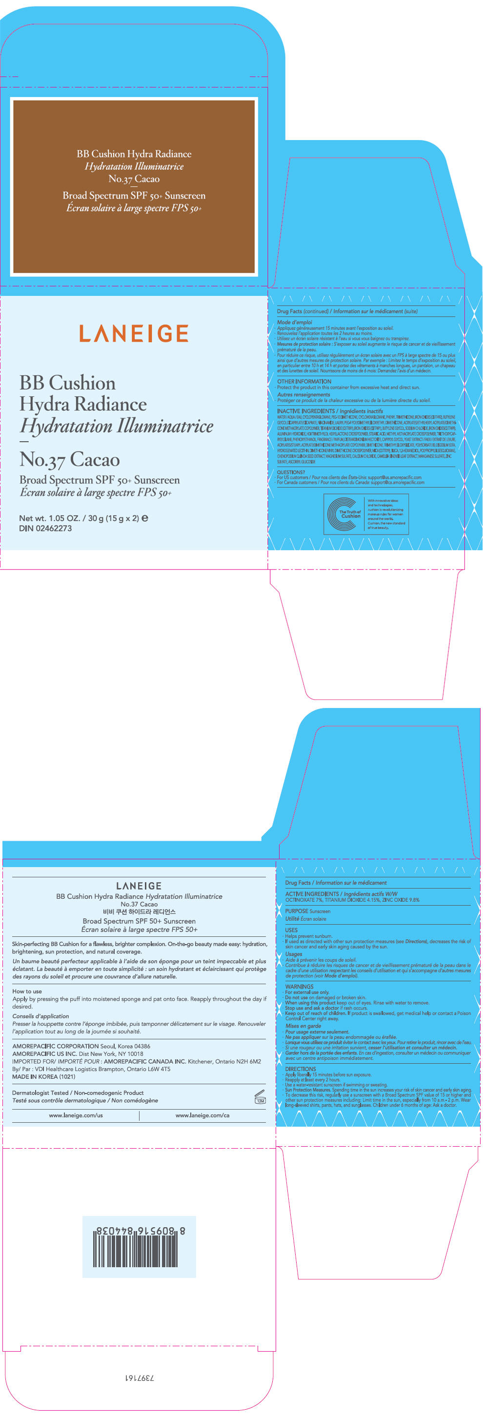 PRINCIPAL DISPLAY PANEL - 15 g x 2 Container Carton - No.37 Cacao