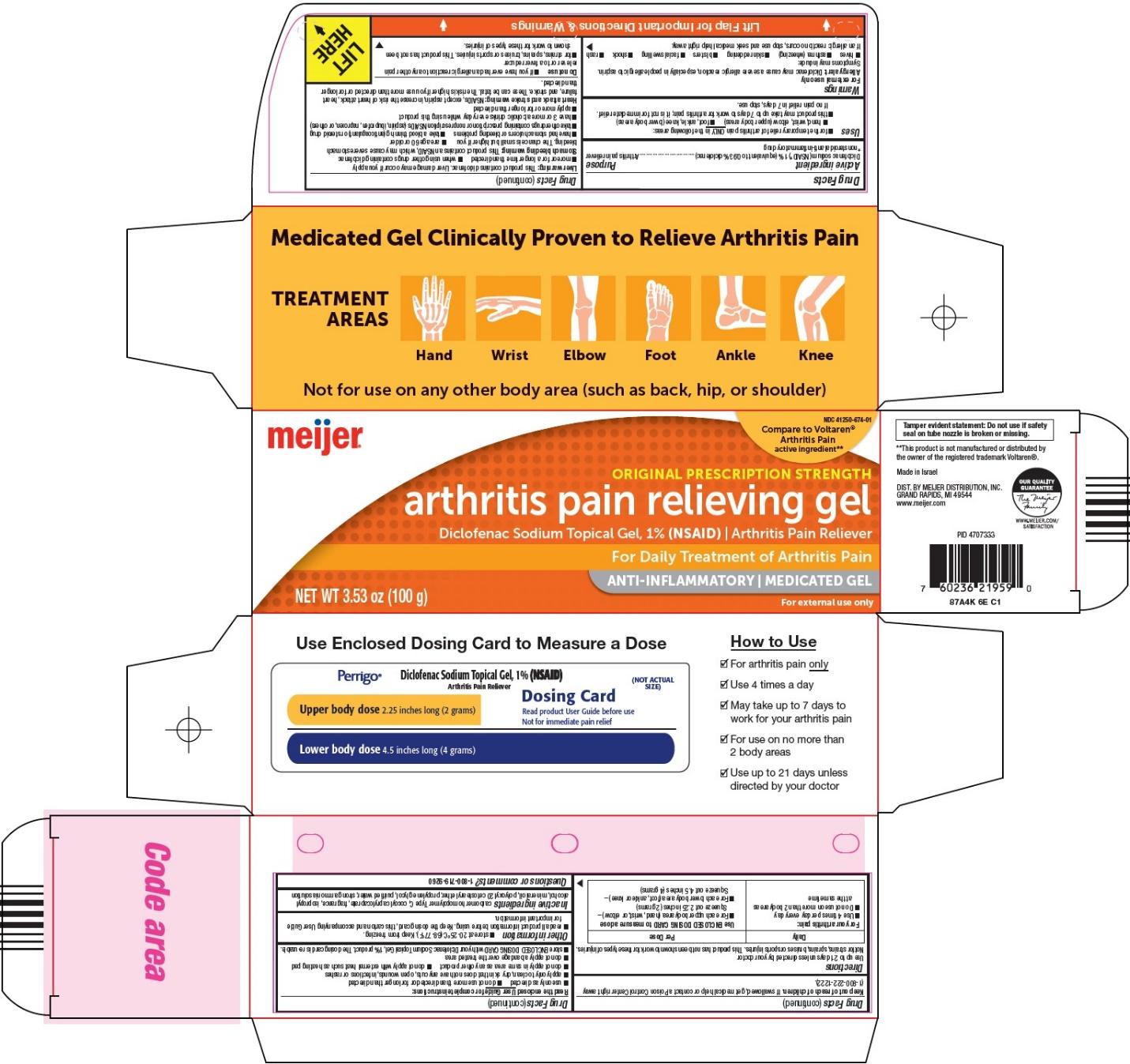 arthritis pain relieving gel image