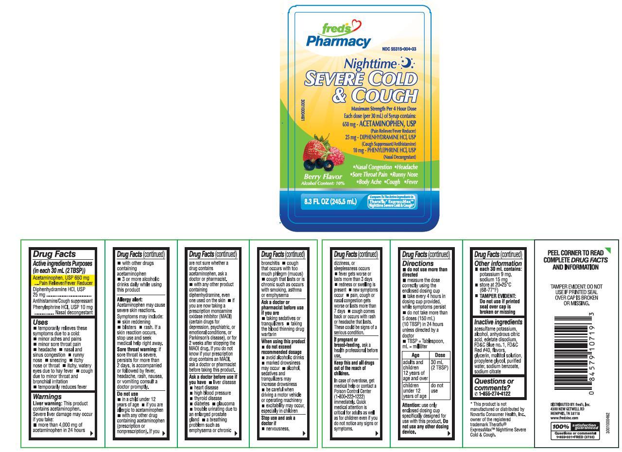 PACKAGE LABEL-PRINCIPAL DISPLAY PANEL – 8.3 FL OZ (245.5 mL Bottle)
