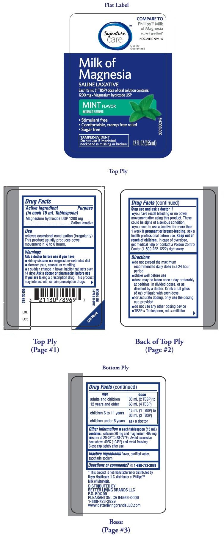 PACKAGE LABEL-PRINCIPAL DISPLAY PANEL - 12 FL OZ (355 mL) Bottle
