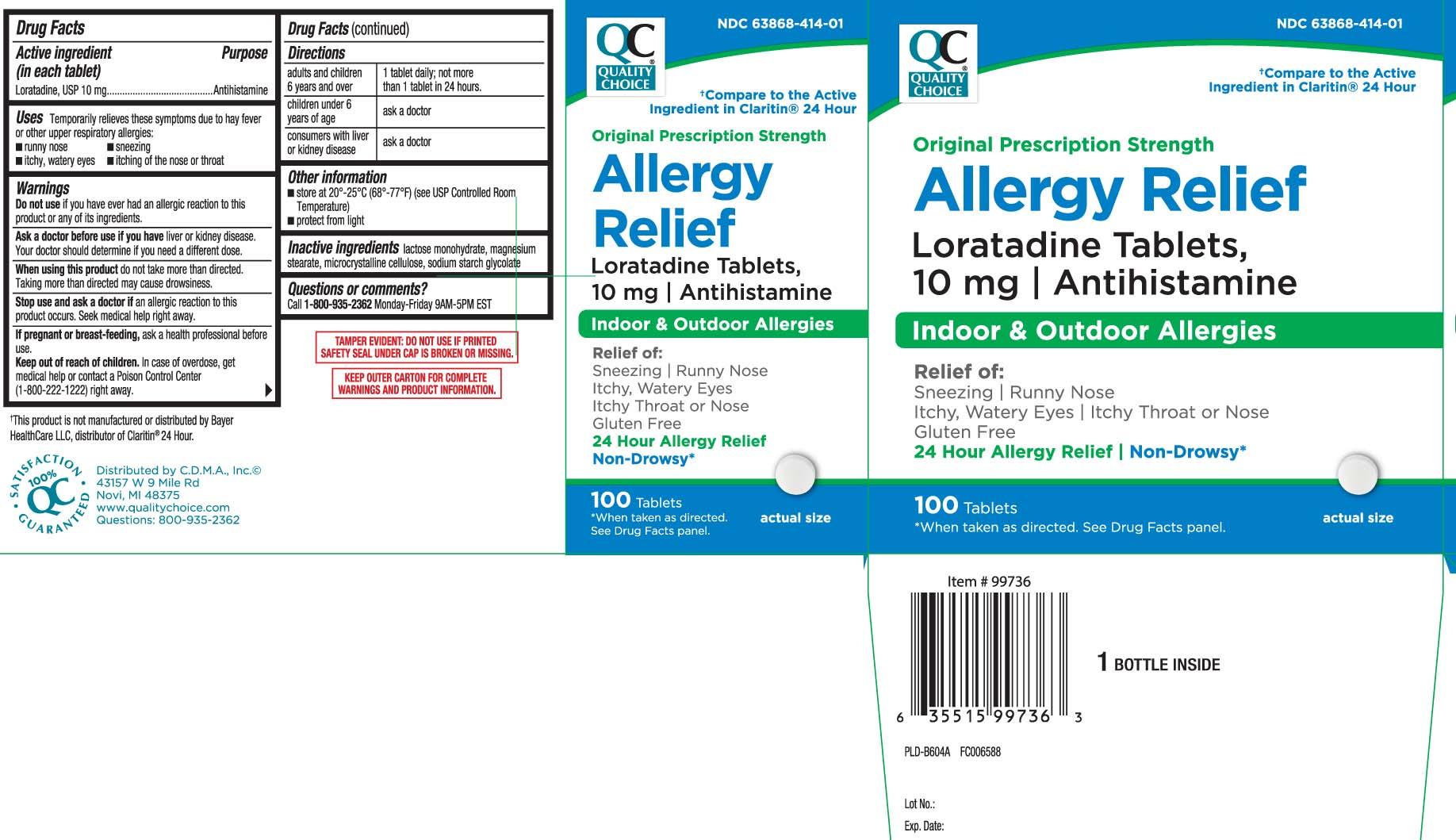 Loratadine, USP 10 mg