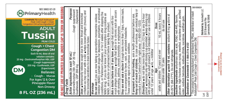 PACKAGE LABEL-PRINCIPAL DISPLAY PANEL - 8 FL OZ (236 mL Bottle)