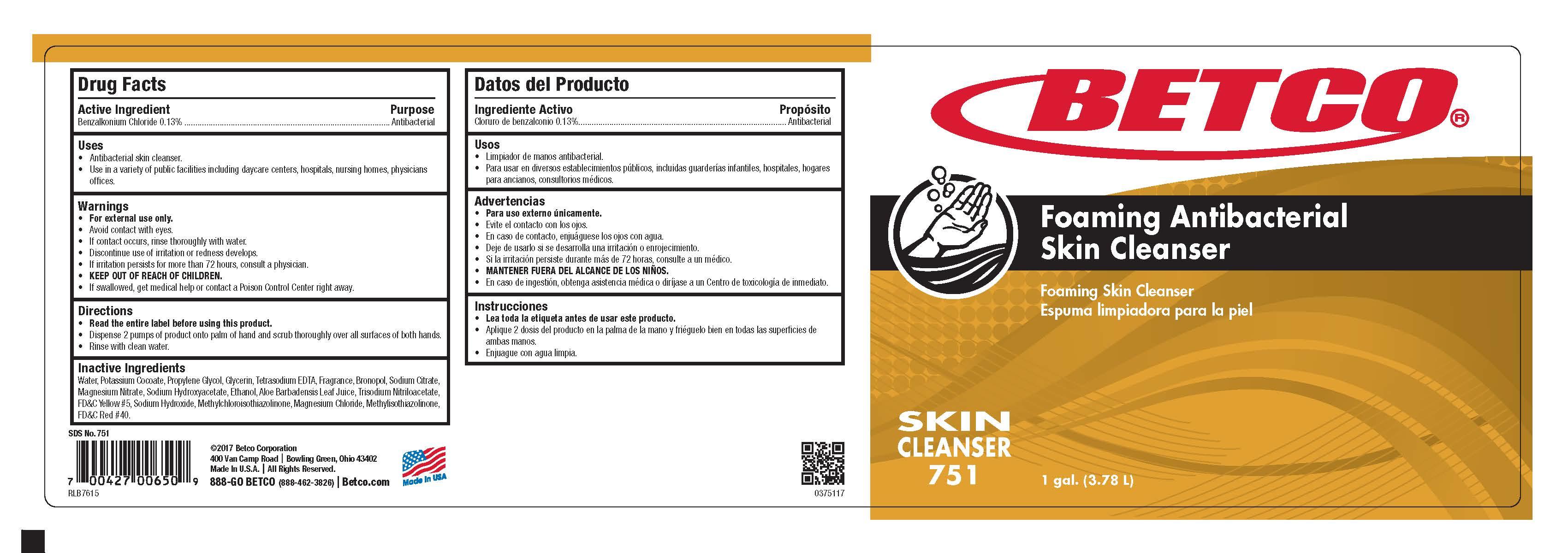 75104-00 Foaming Antibacterial.jpg