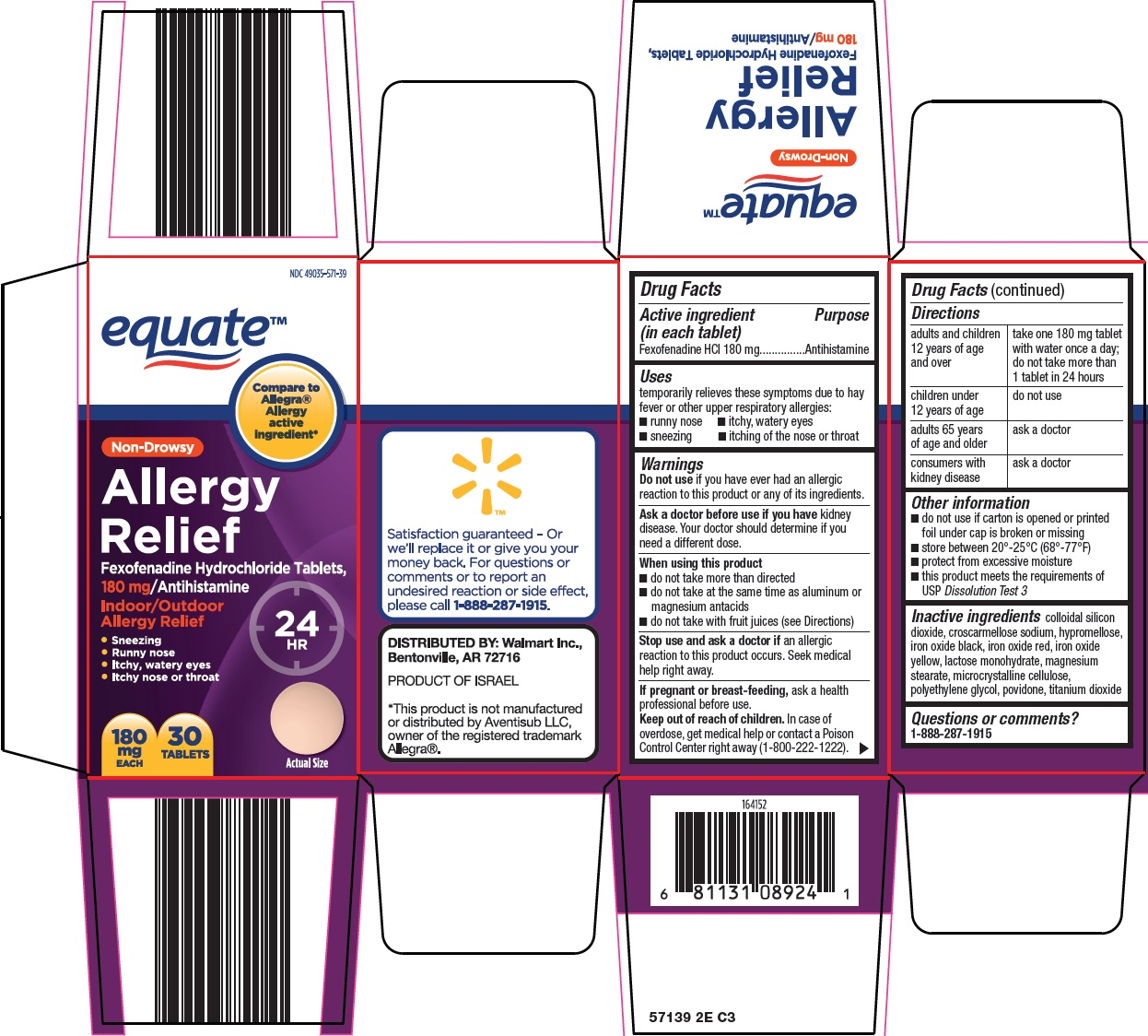 571-2e-allergy-relief.jpg