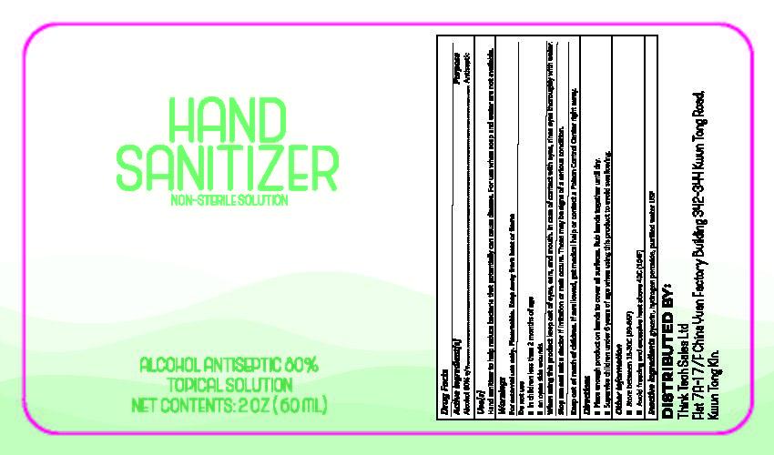 Hand Sanitizer Label Front