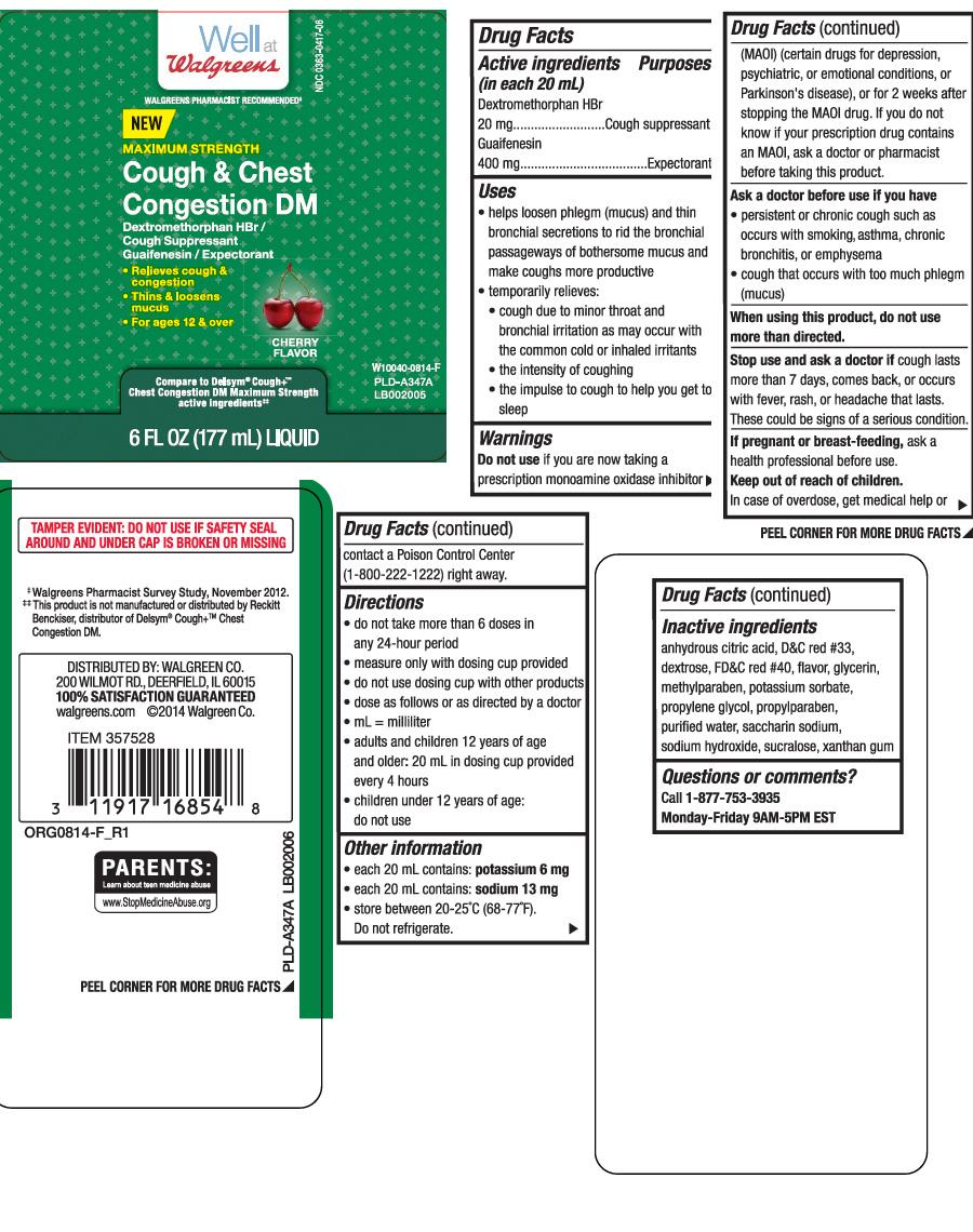 Dextromethorphan HBr 20 mg, Guaifenesin 400 mg