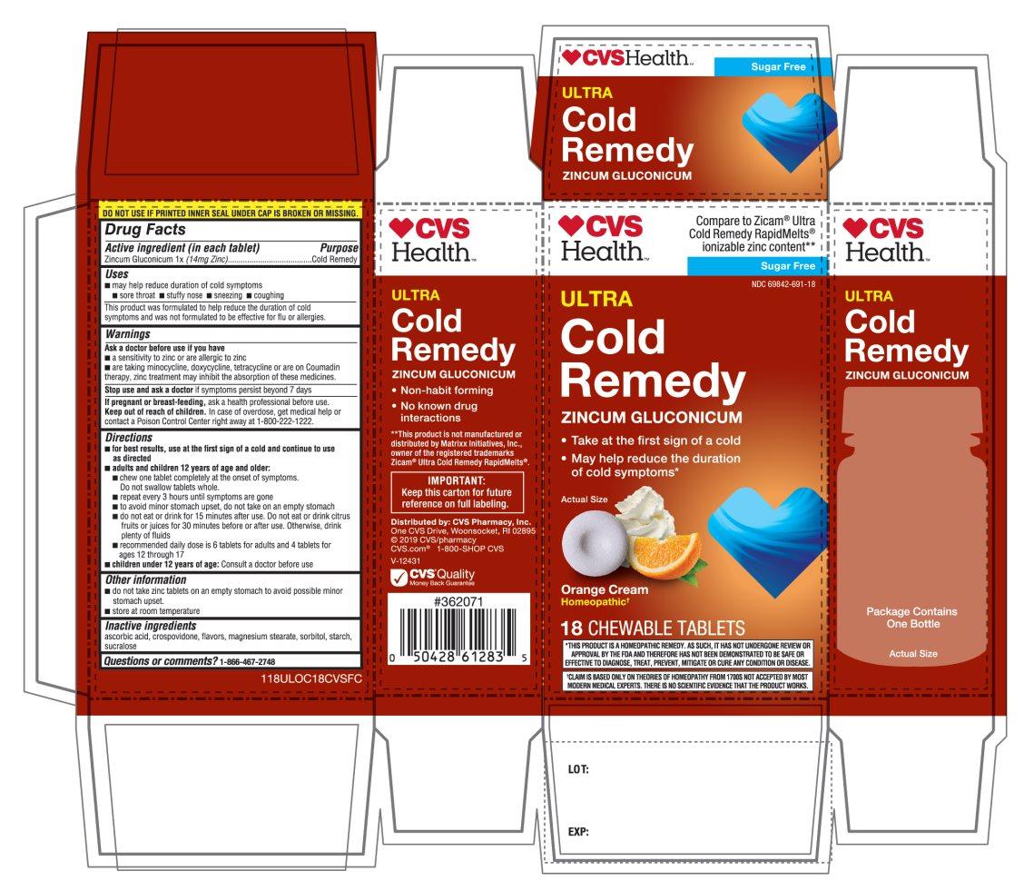 CVS Health Ultra Cold Remedy Orange cream Flavor 18 Chewable Tablets